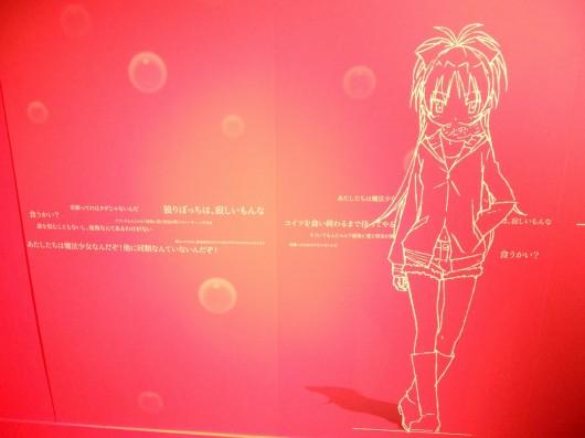 杏子パネルの全身像