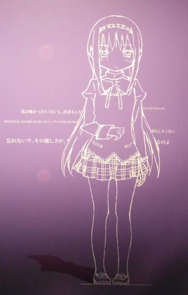 暁美ほむら展示パネル2.名セリフが書かれている。
