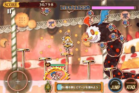 お菓子の魔女シャルロッテと戦うマミ2