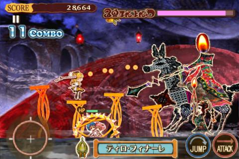 武旦の魔女(蝋燭の魔女)と戦うマミ