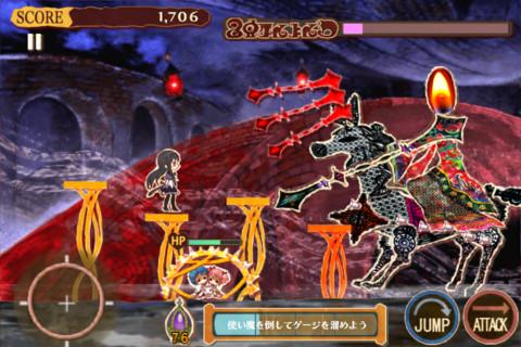 杏子の魔女と戦うほむら