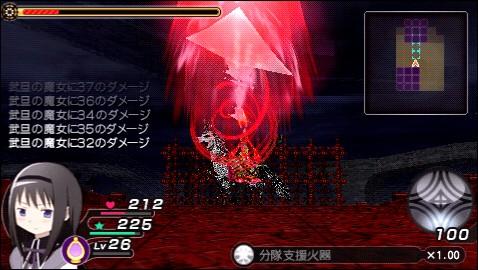 武旦の魔女の赤い槍攻撃。さすが元が杏子だけあって、同じスタイルを踏襲している。