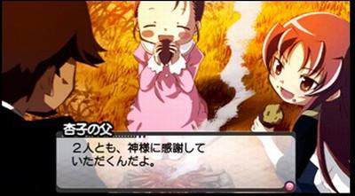 おいしそうにヤキイモも食べるモモと杏子