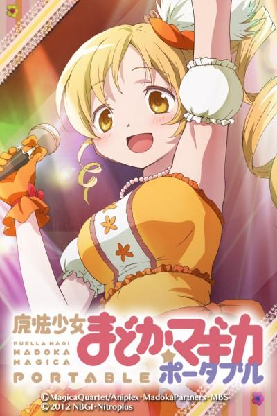 mami-idol-machiuke